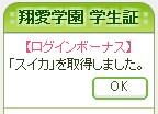 20140719_itm05