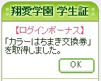 20141004_itm03