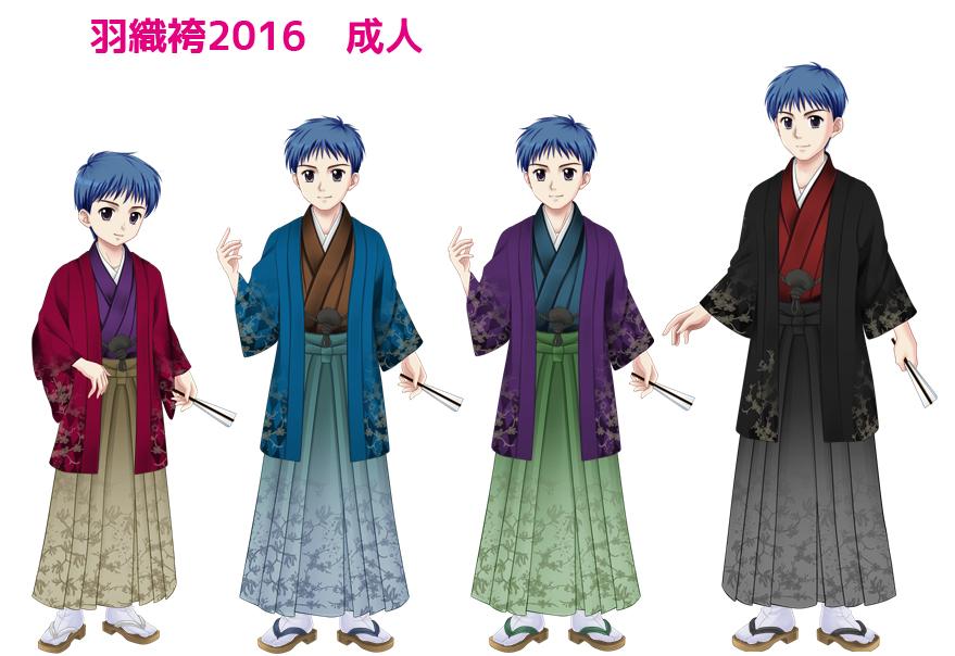 20160111_itm11
