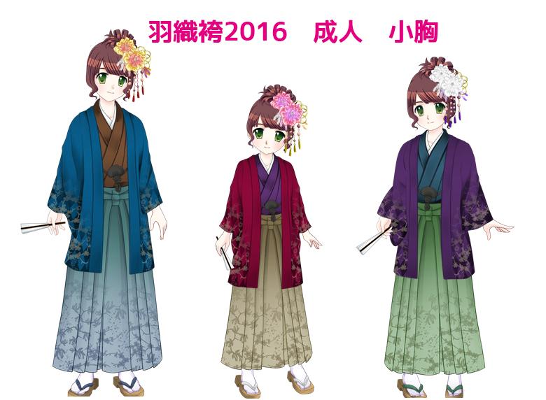 20160111_itm21