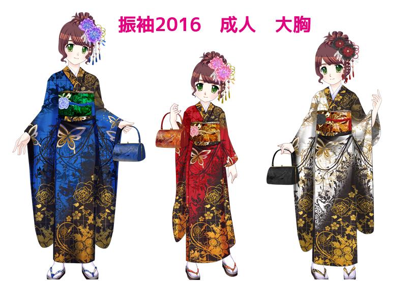 20160111_itm24