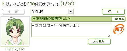 20160419_itm02