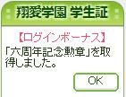 20160531_itm01
