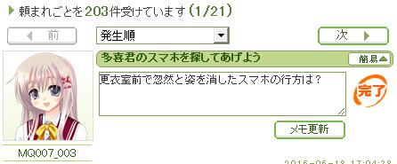 20160621_itm02