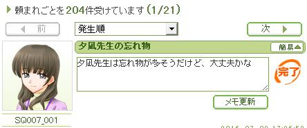 20160718_int02