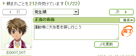 20161126_itm02