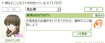 20161211_itm32
