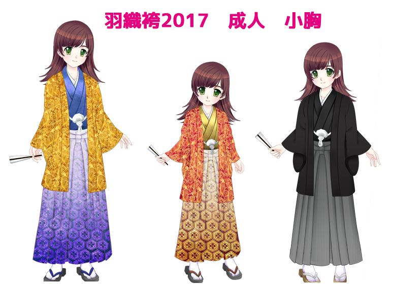 20170108_itm11