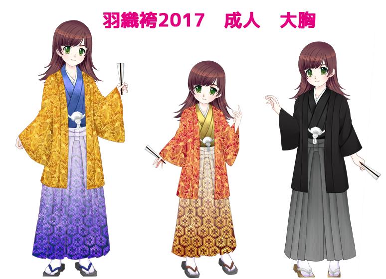 20170108_itm12