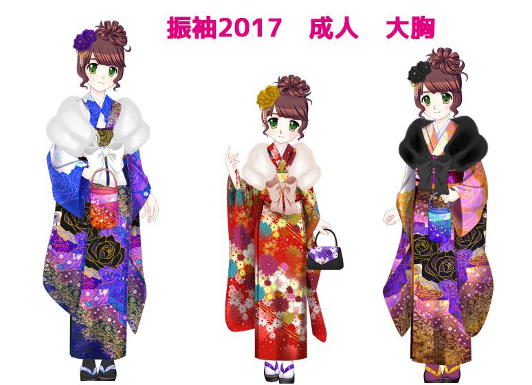 20170108_itm14